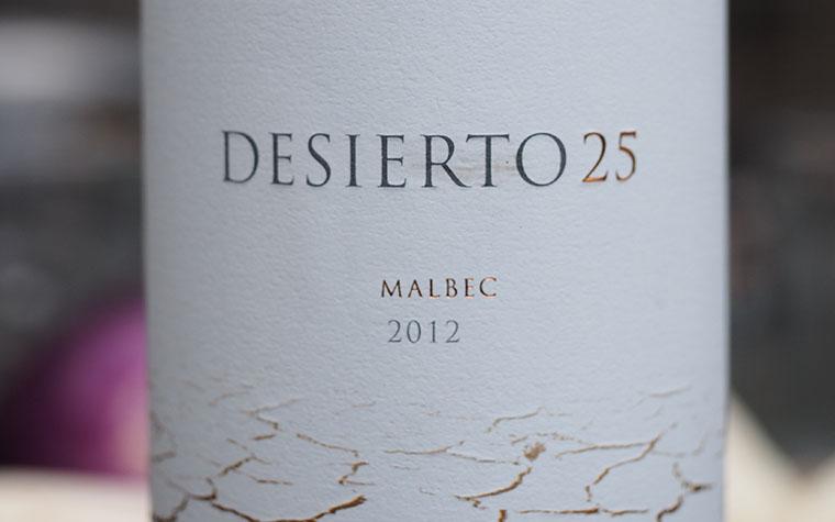 Bodega del Desierto, 25, Malbec, Patagonia, Argentina, 2012